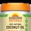 Thumbnail: Sundown Coconut Oil 16oz