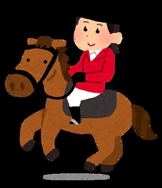 乗馬教室(スポ少)
