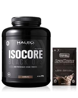 isocore_black_ops_02.png