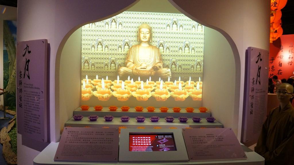投幣感應點燈簽名系統