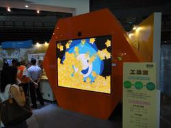 2011.7 建國百年經建特展工業館-LED 互動牆