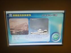 台南氣象局氣象站查詢