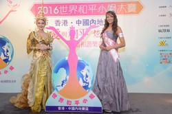 Miss World Peace 2016 Press Conferen