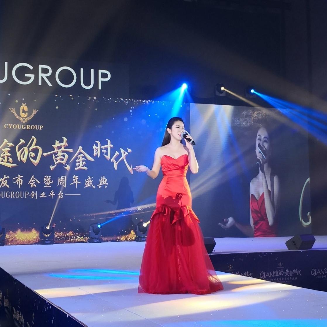 2018.3.18 廣州CYOUGROUP