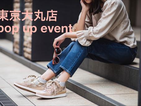 ara pop up event