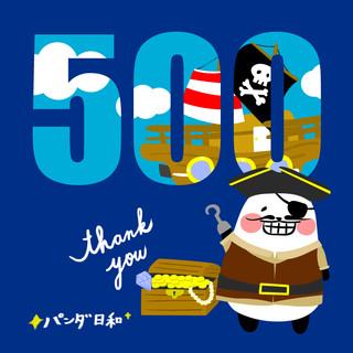 Facebook 500 Likes (2017)