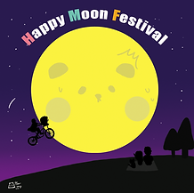 022_moonfestival2016.png