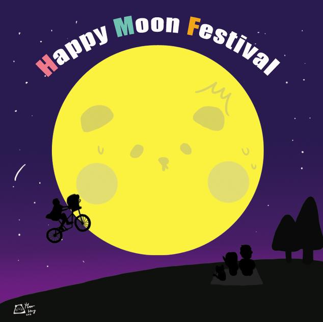 Moon Festival (2016)