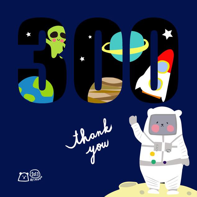 Facebook 300 Likes (2017)