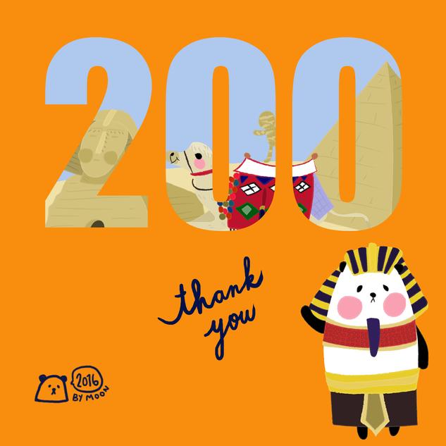 Facebook 200 Likes (2016)