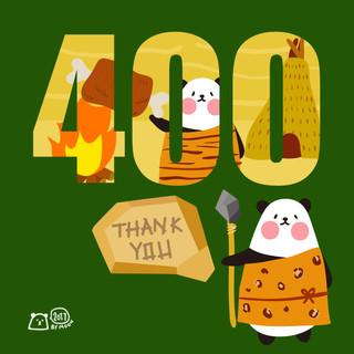 Facebook 400 Likes (2017)