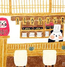 sushiya.jpg