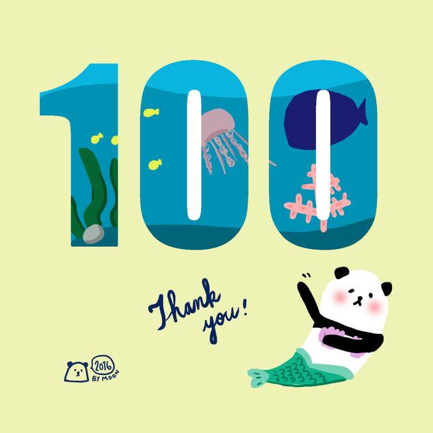 Facebook 100 Likes (2016)