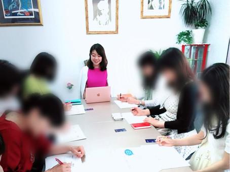 新時代の女性の働き方セミナー