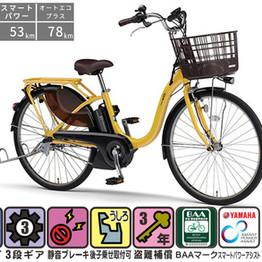 お買い得自転車追加しました