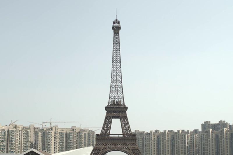 A kínai Eiffel-torony. Fotó: filmnapok.kek.org.hu