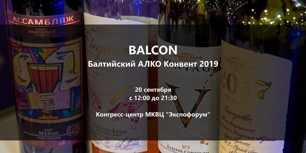 BALCON 2019