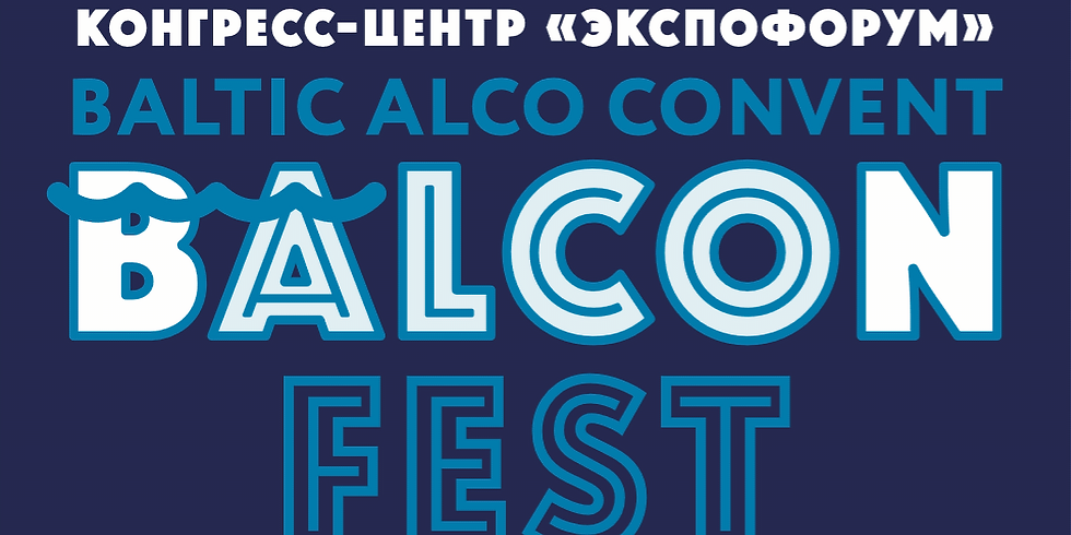 BALCON FEST 2019