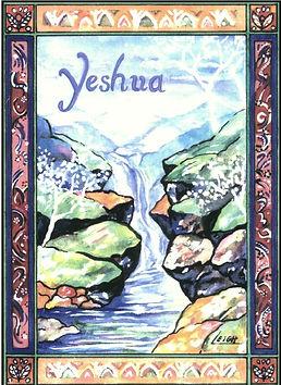 Yeshua Jesus Messiah