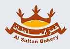 Sultan Bakery Lebanon
