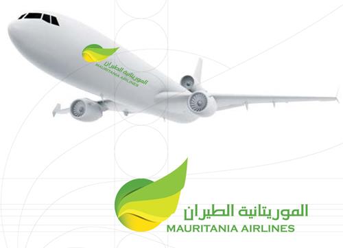 Branding, Mauritania