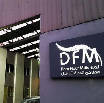 Dora Flour Mills DFM