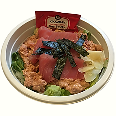 TEKKA DON (TUNA BOWL) 鉄火丼