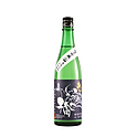 Izumibashi Blue Label Junmai Ginjo 720ml 泉橋酒造 青恵 純米吟醸