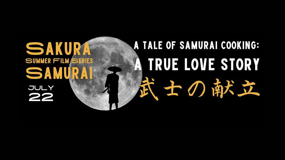 Sakura Samurai Movie Series.jpg