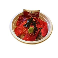 SAKE DON (SALMON BOWL) 焼き鮭丼