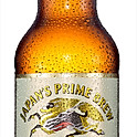 Kirin Beer Reg 12oz