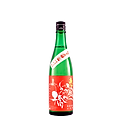 Izumibashi Red Label Ginjo Genshu 720ml 泉橋酒造 赤恵 純米原酒