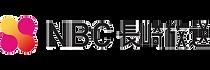 logo-nbc-new (1).png
