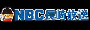 logo-nbc-new.png
