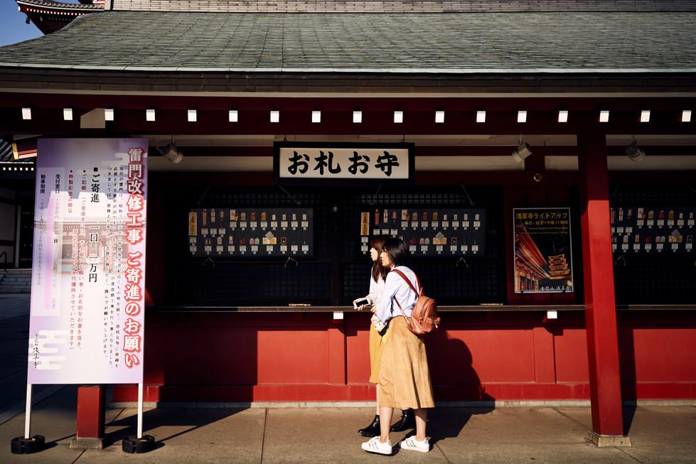 tokyo-2017_24850028558_o.jpg