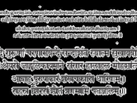 Mantras do Ashtanga Yoga