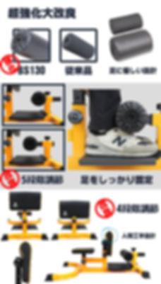 BS130-4.jpg