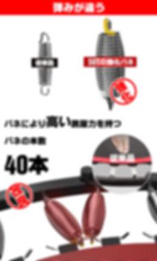 50T-3.jpg