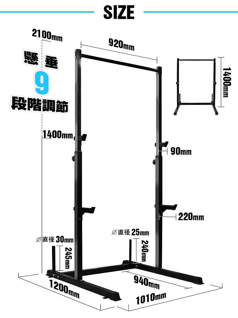 BS312-size(修正).jpg