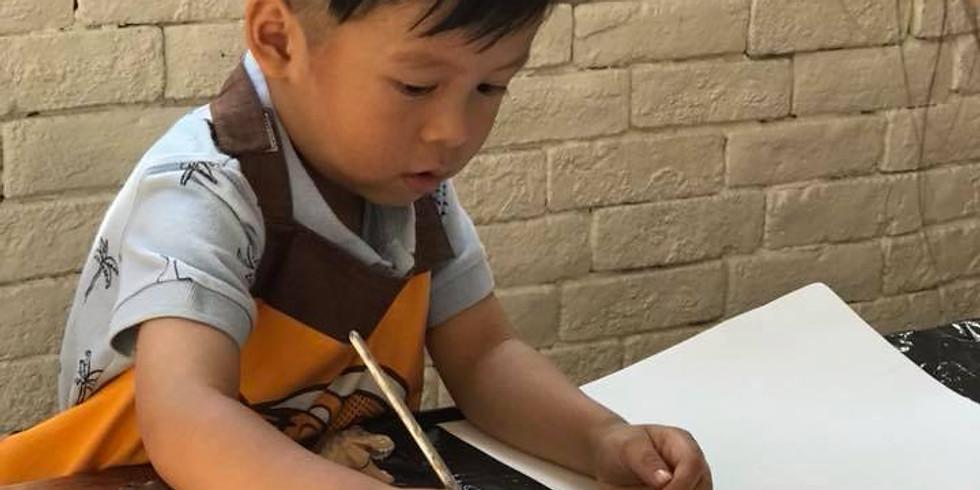 兒童繪畫課程