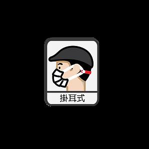 thumbnail_5格圖-01.png