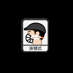 thumbnail_5格圖-02.png