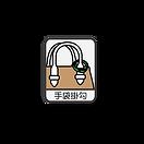 thumbnail_5格圖-04.png