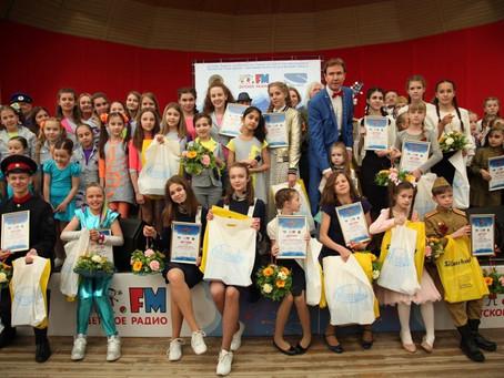 Премия Патриот   Детское творчество