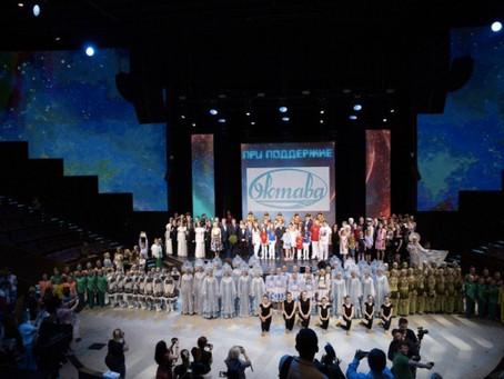 Национальная премия детского патриотического творчества