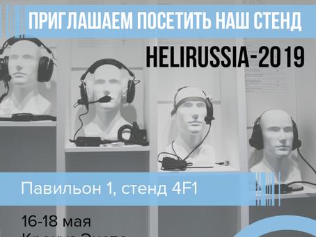 HeliRussia-2019