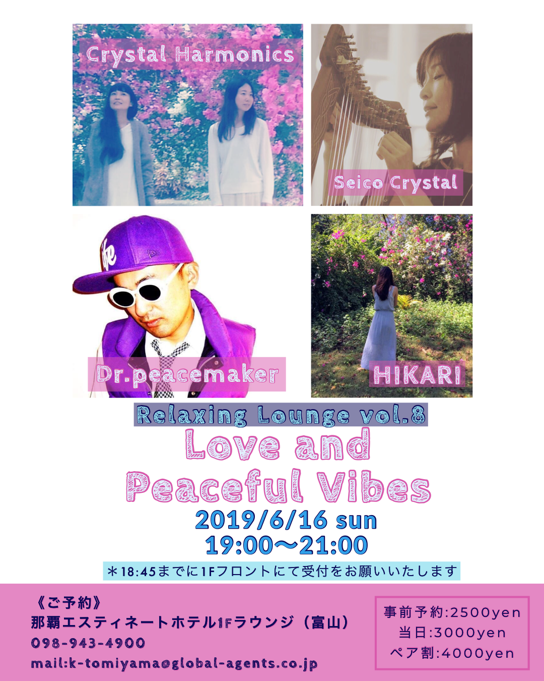 2019/6/16sun 『Love and Peaceful Vibe