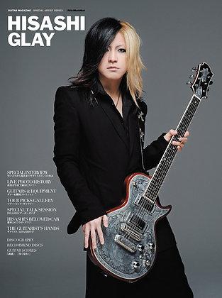 日本Guitar Magazine Special Artist Series - Hisashi
