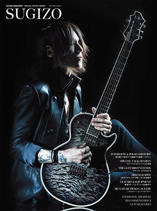 日本Guitar Magazine Special Artist Series - Sugizo