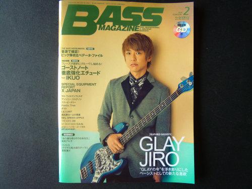 日本Bass Magazine 02 2016/Cover Artist: Jiro ( Glay)